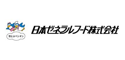 日本ゼネラルフード