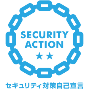 SECURITY ACTION(二つ星)ロゴ